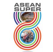 马来西亚吉隆坡国际建筑及工程机械展览会logo