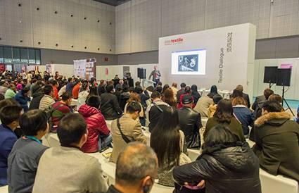 中国上海市国际全球零售自有品牌产品(亚洲)展览会