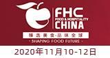 上海环球食品展览会logo