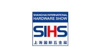 中国上海五金展SIHS