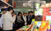 中国农产品交易会China ATF