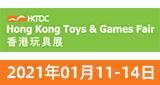 亚洲大型国际玩具展
