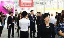 深圳食品博览会ANUFOOD CHINA
