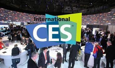 美國消費電子線上展CES Online