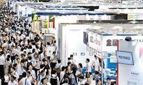 日本机械要素及技术线上展M-TECH Online
