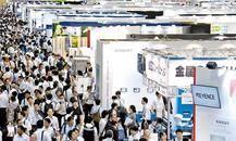 日本机械要素及技术展远程参展M-TECH Remote