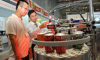 日本食品加工及自动化技术线上展FOODTECH JAPAN Online