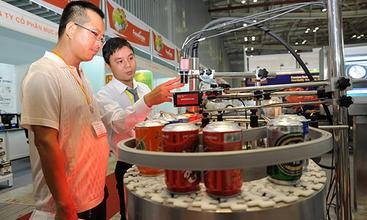 日本食品加工及自動化技術線上展FOODTECH JAPAN Online