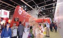 香港玩具线上展HK TOYS & GAMES FAIR