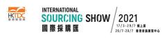 中国香港国际采购汇(线上展)logo