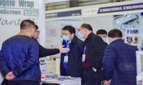 亚洲金属建筑展Asia Metal Building Design and Industry Expo