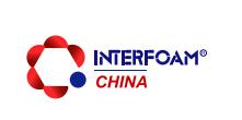 上海国际发泡材料技术工业展览会logo