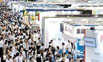 日本名古屋机械要素展远程参展MANUFACTURING WORLD NAGOYA