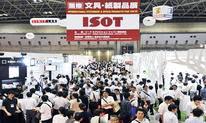 日本办公用品及文具展远程参展LIFESTYLE WEEK-ISOT