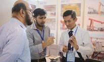 巴基斯坦工业线上展PAKEXPO