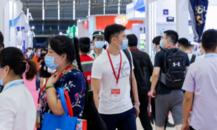 上海外贸商品展Shanghai Foreign Trade Expo