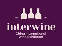 中国(广州)名酒展览会暨世界烈酒博览会logo