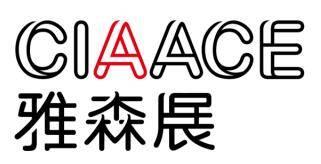 广州汽配及服务展Guangzhou International Exhibition of Automotive Products, Auto Parts