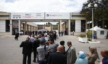 阿尔及利亚食品展DJAZAGRO