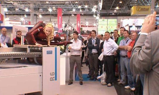 德国德鲁巴国际印刷展览会
