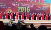 越南建筑建材及家居用品展VIETBUILD