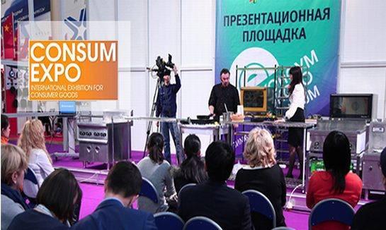 俄罗斯莫斯科国际消费品betvlctor伟德国际