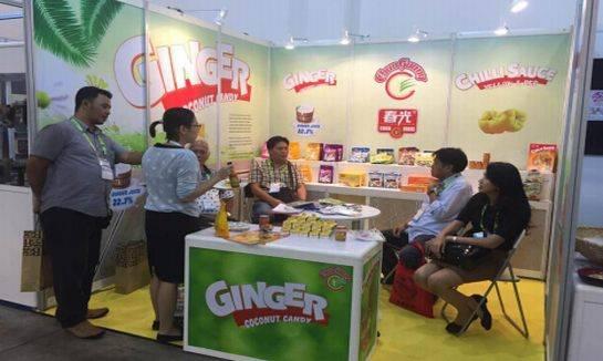 新加坡国际食品饮料展览会
