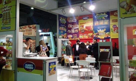 土耳其伊斯坦布尔国际食品展览会