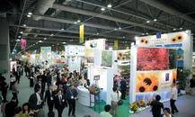香港印刷及包裝展Hong Kong PRINTING & PACKING FAIR
