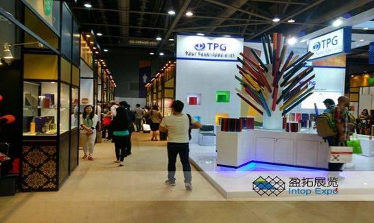 香港國際印刷及包裝展覽會