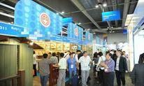 香港建材及五金展Hong Kong International Building and Hardware Fair