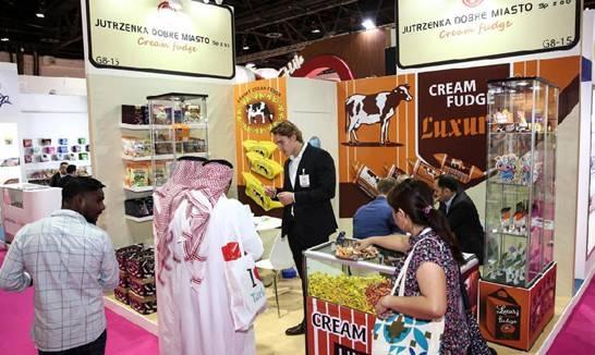 迪拜國際甜食及休閑食品展覽會