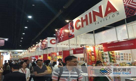 泰国曼谷国际亚洲世界食品展览会