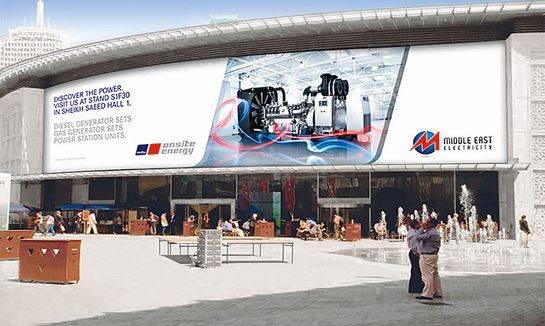 迪拜國際電力、照明及新能源展覽會