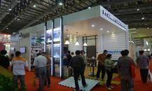 印尼建材展INDOBUILDTECH