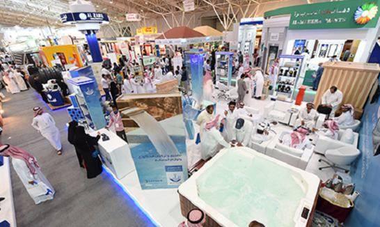沙特利雅得国际建材展览会