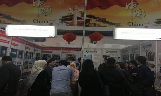 阿尔及利亚阿尔及尔国际建材及工程施工设备展览会