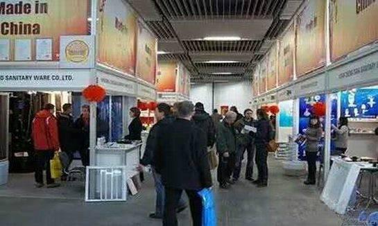 波兰波兹南国际建材展览会