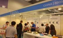 香港秋季電子展HK Electronics Fair