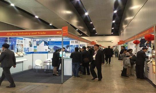澳大利亚国际建材展览会