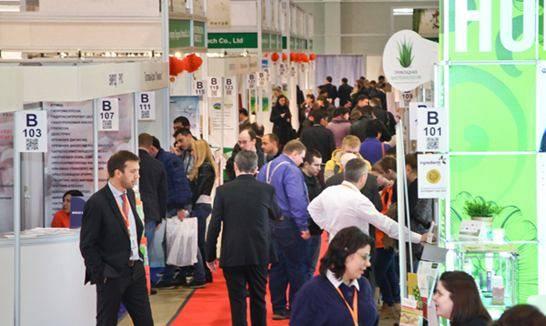 俄羅斯莫斯科國際食品配料展覽會