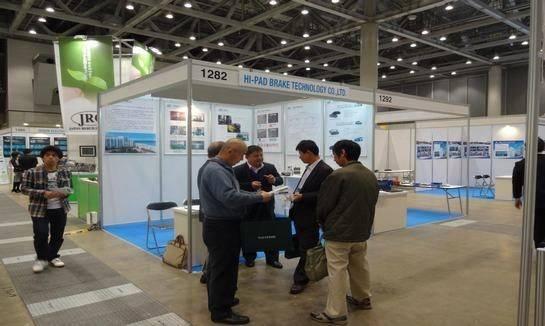 日本東京國際汽車零部件及售后市場展覽會