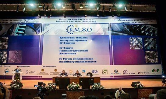 哈薩克斯坦阿拉木圖國際電力能源與照明設備展覽會