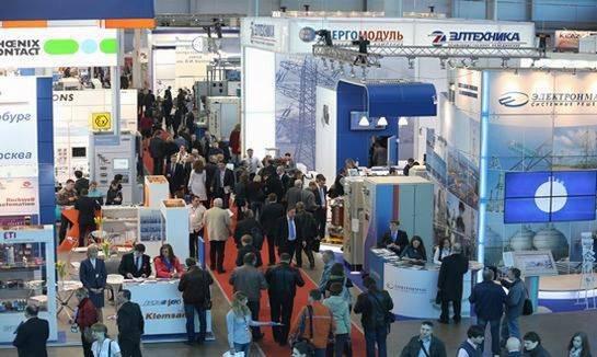 俄罗斯圣彼得堡电力展览会