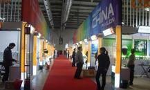 法国灯饰展Lumiville Inlight Expo