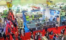 土耳其包裝工業展Eurasia Packaging