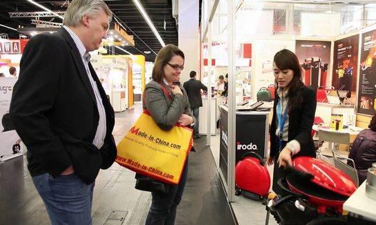 德国科隆国际五金、家居、家电、园艺亚太采购展览会