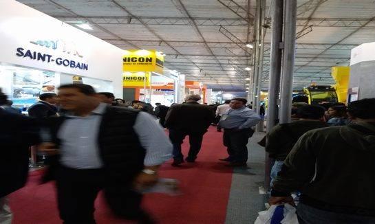 秘魯利馬國際建材展覽會