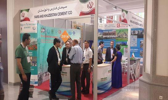 土庫曼斯坦阿什哈巴德國際建材展覽會