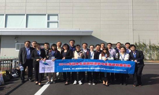 日本东京国际建筑与家居材料展览会